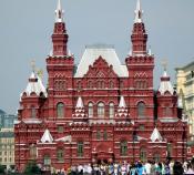 Историческии музей