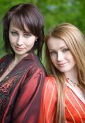 Катя и Юля..