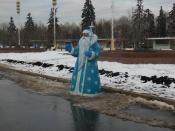 Другая Россия - Другой Дед Мороз!