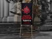 Холуйвин - русский Halloween (из цикла